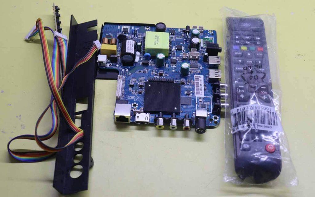 SP36811.2 Motherboard